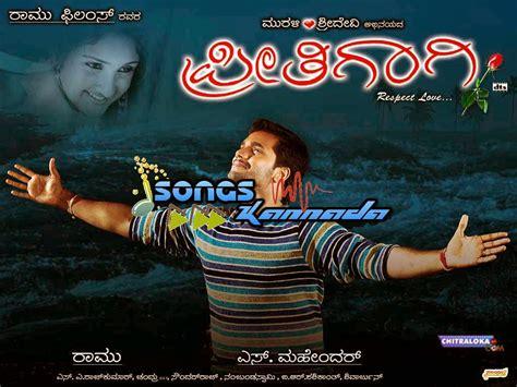 Padikathavan movie video songs free download / Sword-swell cf