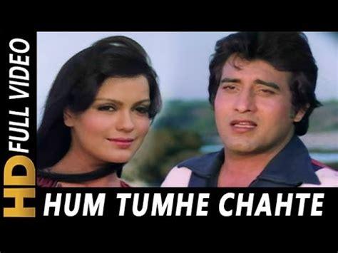 Laila o laila(from 'qurbani') mp3 song download bollywood diwali.